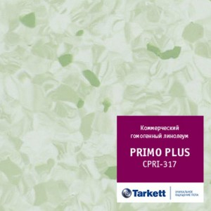Гомогенное покрытие PRIMO PLUS 317