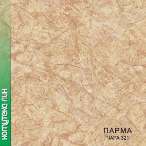 Линолеум Парма ЧАРА 321