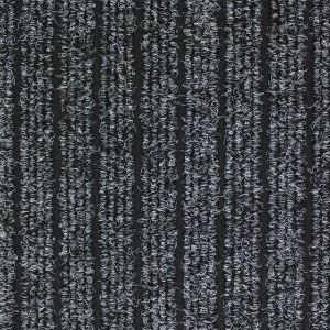 Ковролин Atlas 2868